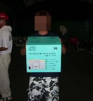 Imgp4563
