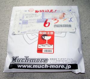 Imgp4658