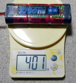 P1000538