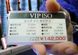 P1000802
