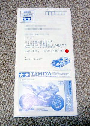 P1010293