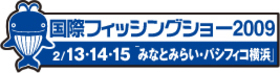 20090128_banner2