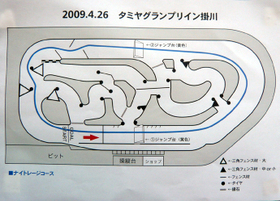 P1050164